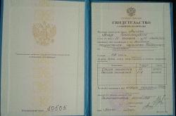 Дипломы и сертификаты психотерапевта