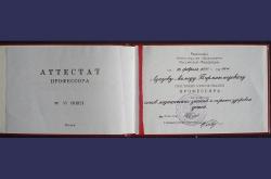 Дипломы и сертификаты врача